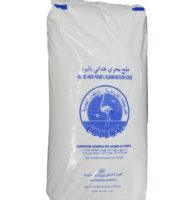 Sel-de-mer-pour-alimentation-iode-50-kl